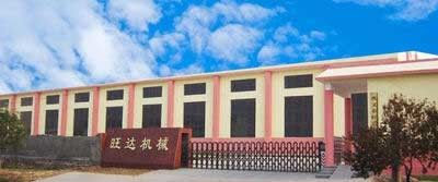 中国 WANGDA Machinery Factory 会社概要